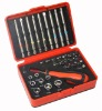 35pcs screwdriver bit set with colorful ring
