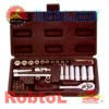 "37PCS SOCKET SET(1/4"") ---SKCU"