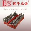 37pc screwdriver bit set / bits set / screwdriver bit set