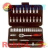 "38PCS SOCKET SET(1/4"") ----SKCV"