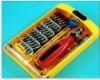 38in1 screwdriver