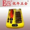38pcs mini screwdriver bit set /professional tool set