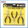 3PCS MINI PLIER SET