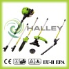 4 in 1 multi-purpose cutters garden tools (32.6cc)