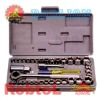 "40PCS SOCKET SET(1/4"" & 3/8"")--SKGV"