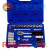 "41PCS SOCKET SET(3/8"") ---SKDF"