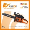 45.2cc Chain Saw with Easy Starter