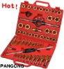 45PC tap and die set hand tool and handware threading tool