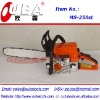 45cc gasoline Chainsaw