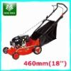 460mm(18'') multi-function(4in1) grass push lawn mover