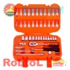 "46PCS SOCKET SET(1/4"") ---SKDB"
