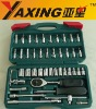 46pcs 50BV30 pneumatic tools kit