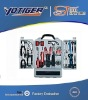47pcs combination tool box set