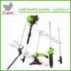 4in 1 Multi Function garden brush cutter ZY-L330-1