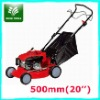 500mm(20'') auto-return self-propelled push grass lawn mower