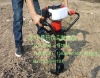 51CC auger drill(double-men use)