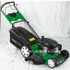 525mm Gasoline Lawn Mower (KTG-GLM1421-200S-016)
