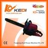52CC Gasoline Chain saw
