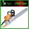 52cc Power chain saw