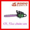 52cc gasoline chainsaw