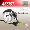 53 duct tape measurement