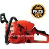 5800 gasoline chain saw/58cc chain saw/gasoline chain saw
