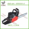58cc gasoline chain saw, CS5800A