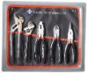 5pcs Professional Tool Kit