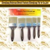 5pcs paint brush no.1797