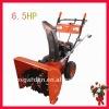 6.5HP Petrol Snow Blower