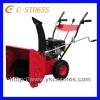 6.5hp snow cleaning machine