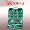 "61pc.3/8""dr.metric socket master set"