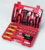 63pcs Tool Set