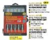 6pc precision screwdriver set