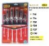 6pc star screwdriver set