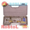 "75PCS SOCKET SET(1/4"" & 3/8"" & 1/2"")--SKHM"