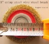 "75mm(3"")crimp steel wire wheel Brush"