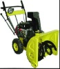 7HP Gasoline Snow Blower with Electric Start