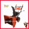 7HP Gasoline Snow Cleaner