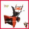 7HP Gasoline Snow Cleaner