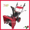 7HP Rear Snow Cleaner