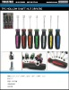 7PC HOLLOW SHAFT NUT DRIVERS