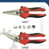 "8"" MULTI PURPOSE HEAVY DUTY SHEARS"