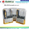 8 in 1 Screwdrivers set BK-628