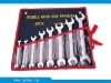 8PC solid wrench