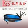 8pc fold up torx key set