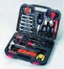 92pcs Combination Tool Set