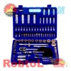 "94PCS SOCKET SET(1/4""&1/2"") --SKDL"