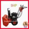 9HP Snow Remover