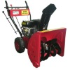 9hp portable electric start gasoline snow thrower